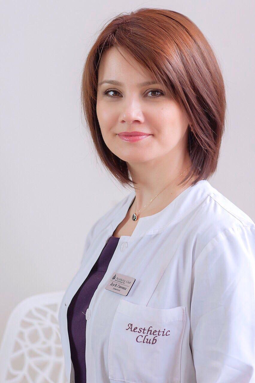 Сайт 13 городской стоматологической поликлиники